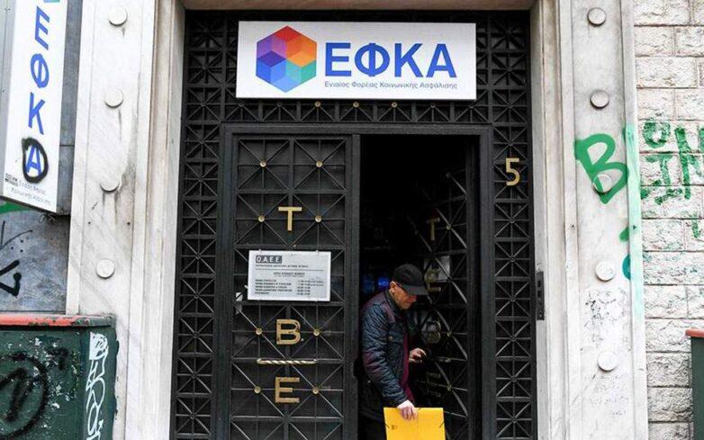 Η αίτηση προς τον ΕΦΚΑ «κλειδώνει» την ένταξη στις 120 δόσεις