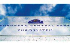 ΕΚΤ: Νέα «ένεση» 600 δισ. στο πρόγραμμα αντιμετώπισης της πανδημίας