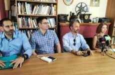 Ψηφιακό υλικό για την εβραϊκή κοινότητα της Μαγνησίας στις ΗΠΑ