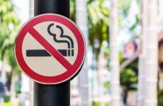 Εστάλη στις Περιφέρειες η εγκύκλιος για τον αντικαπνιστικό νόμο