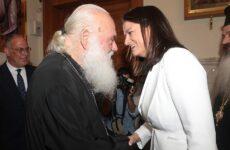 Στην ανάγκη συνεργασίας Εκκλησίας-Πολιτείας εστίασαν ο αρχιεπίσκοπος Ιερώνυμος και η υπουργός Παιδείας Νίκη Κεραμέως