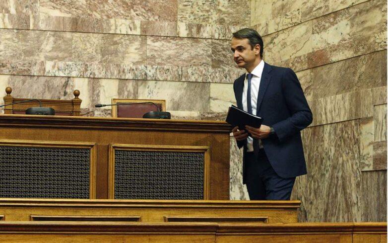 Ανανέωση στο Κοινοβούλιο