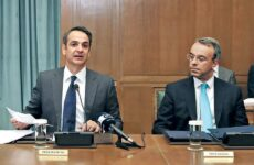 Mε το οικονομικό επιτελείο συναντάται σήμερα ο πρωθυπουργός Κυριάκος Μητσοτάκης
