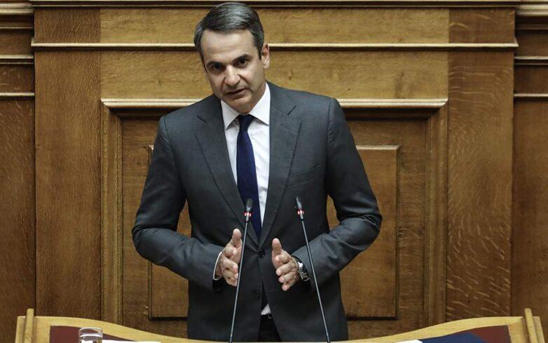 Μείωση του ΕΝΦΙΑ κατά 22% από τον Αύγουστο εξήγγειλε ο Κυρ. Μητσοτάκης