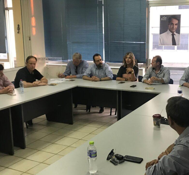 Διευρυμένη συνεδρίαση της  ΝΟΔΕ  Μαγνησίας