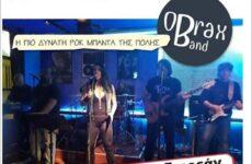 Συναυλία της ObraxBand στο θεατράκι της Κριθαριάς