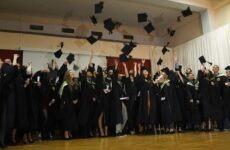 Τελετή Απονομής Διπλωμάτων της Σχολής Θετικών Επιστημών του  Πανεπιστημίου Θεσσαλίας