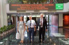 Πρόταση του Π.Θ. για την εγκατάσταση Ινστιτούτου ΚΟΜΦΟΥΚΙΟΣ στο Βόλο