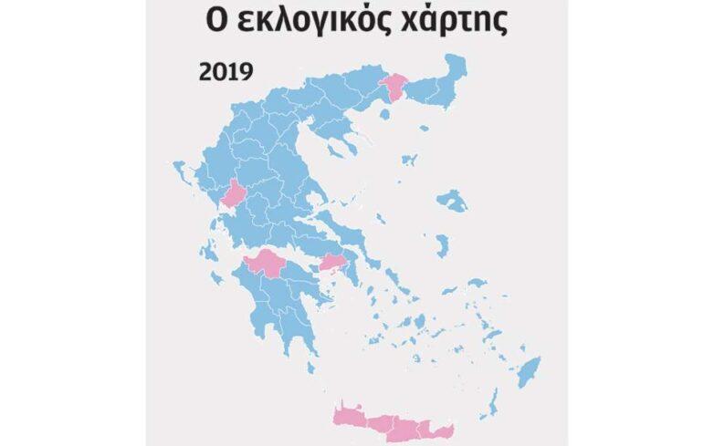 Τέσσερις βουλευτές στη Μαγνησία η ΝΔ, δύο ο ΣΥΡΙΖΑ