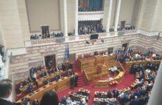 Τα ονόματα που εκλέχθηκαν στα Προεδρεία των Επιτροπών της Βουλής