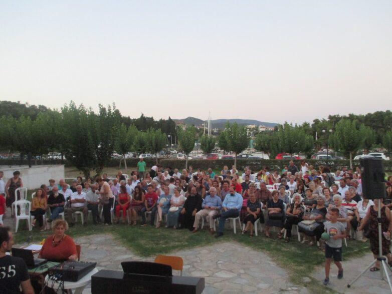 Επετειακή εκδήλωσηγια το ολοκαύτωμα της Αγχιάλου από τον Φιλοπρόοδο Σύλλογο