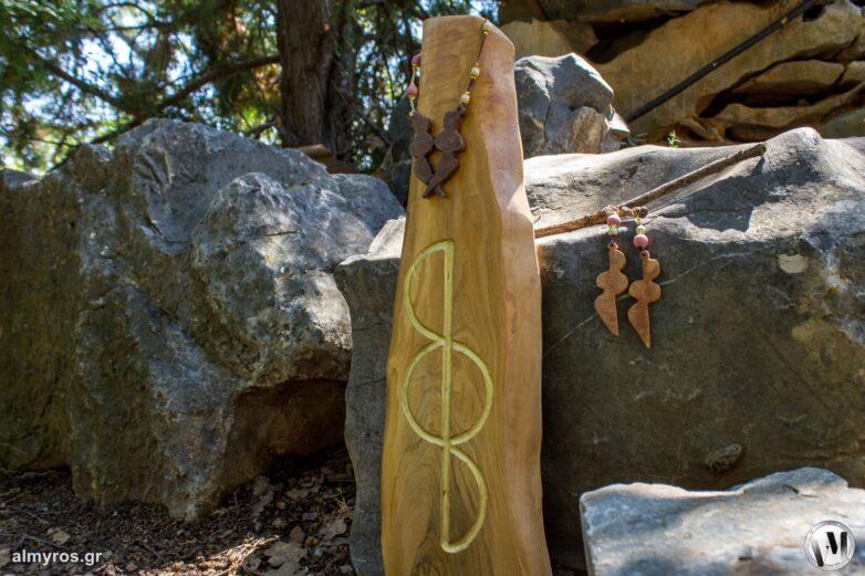 Δάσος Κουρί: Έκθεση τέχνης εμπνευσμένη από την Όθρυ