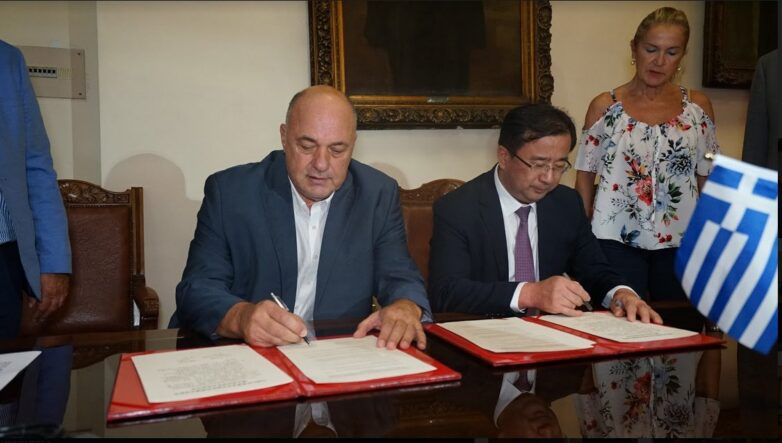 Σύμφωνο συνεργασίας μεταξύ  Βόλου-Qingdao