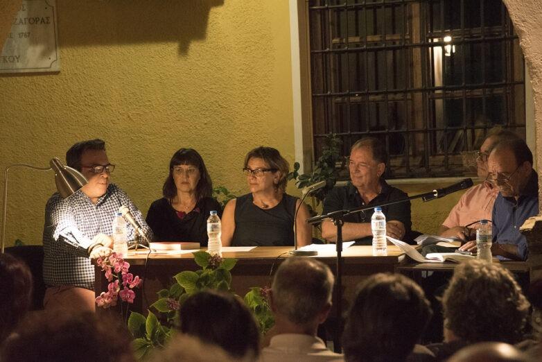 """Παρουσίαση μυθιστορήματος """"ΠΕΡΑΣΤΙΚΑ"""" της Μαρίας Μαυρικάκη στη Ζαγορά"""