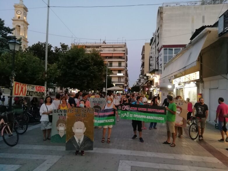 Επιτροπή αγώνα πολιτών: «Θα επιμείνουμε μέχρι να δικαιωθούμε»