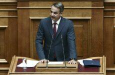 Κυρ. Μητσοτάκης: Τα πανεπιστήμια δεν συμβιβάζονται πλέον με την ασχήμια και τη μετριότητα
