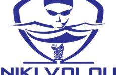 Πρόσκληση ενδιαφέροντος προπονητών για το τμήμα κολύμβησης της Νίκης Βόλου