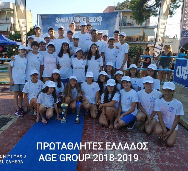 Απόλυτα επιτυχημένη κρίνεται η χρονιά 2018 – 2019 για το τμήμα κολύμβησης του Γ.Σ.Β. «Η ΝΙΚΗ»
