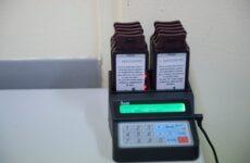 Σύστημα τηλεειδοποίησης ασθενών στο Νοσοκομείο Παπαγεωργίου
