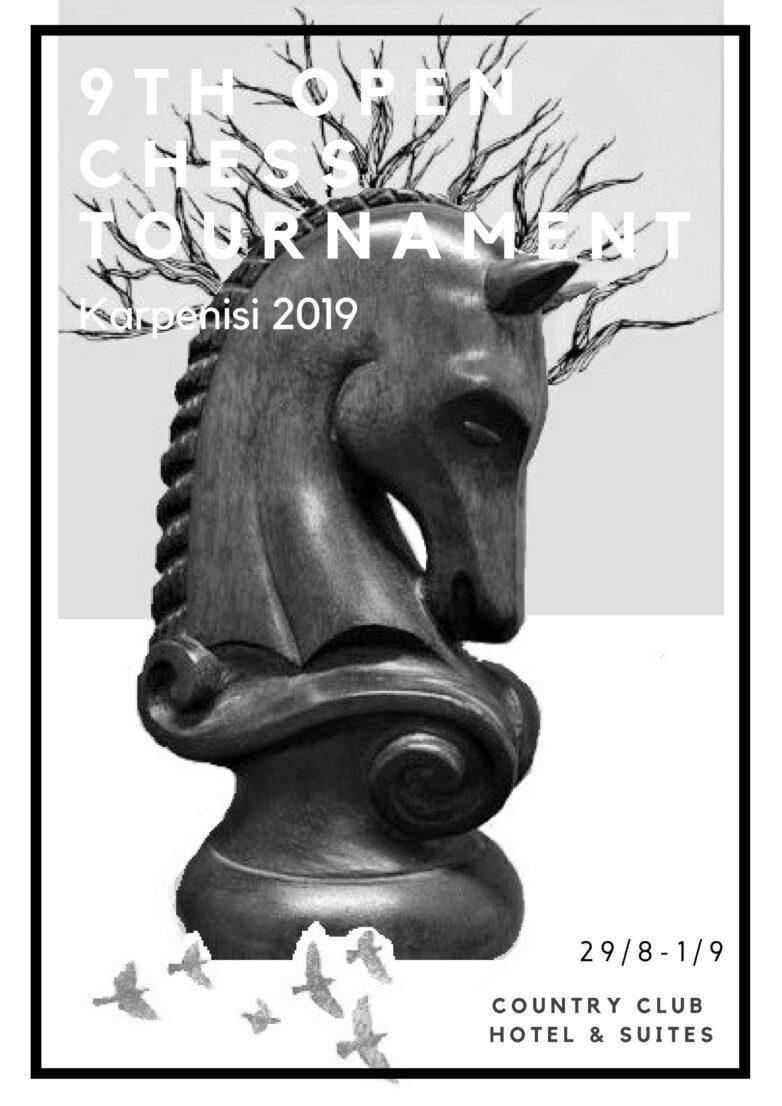 9th OPEN CHESS TOURNAMENT- ΚΑΡΠΕΝΗΣΙ 2019