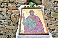 Εορτή του Αγίου νεομάρτυρος Σταματίου στον Άγιο Γεώργιο Νηλείας