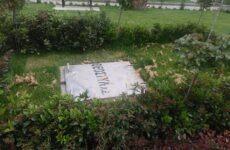Πλημμύρισε απόβλητα το παρκάκι στα Αστέρια Αγριάς