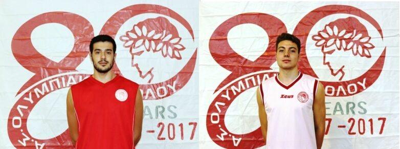 Στον Ολυμπιακό Βόλου οι αφοί Μπουσκολίτη