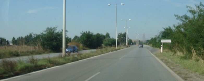 Τη μελέτη για την ανακατασκευή της ΠΕΟ Λάρισας -Βόλου προχωρά η Περιφέρεια Θεσσαλίας
