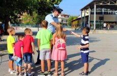 Ενημερωτικά φυλλάδια σε γονείς και μαθητές δημοτικών σχολείων της Περιφέρειας Θεσσαλίας