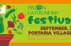 Το 1ο Pelion Gastronomy Festival είναι γεγονός!