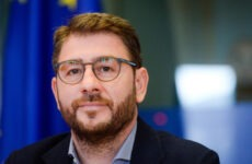 O Νίκος Ανδρουλάκης αναλαμβάνει το νέο φάκελο του Ευρωπαϊκού Μηχανισμού Πολιτικής Προστασίας rescEU