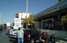 Παράσταση διαμαρτυρίας του ΠΑΜΕ στη ΔΕΗ Βόλου