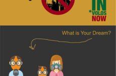 Πορεία για το περιβάλλον και κατά της καύσης σκουπιδιών