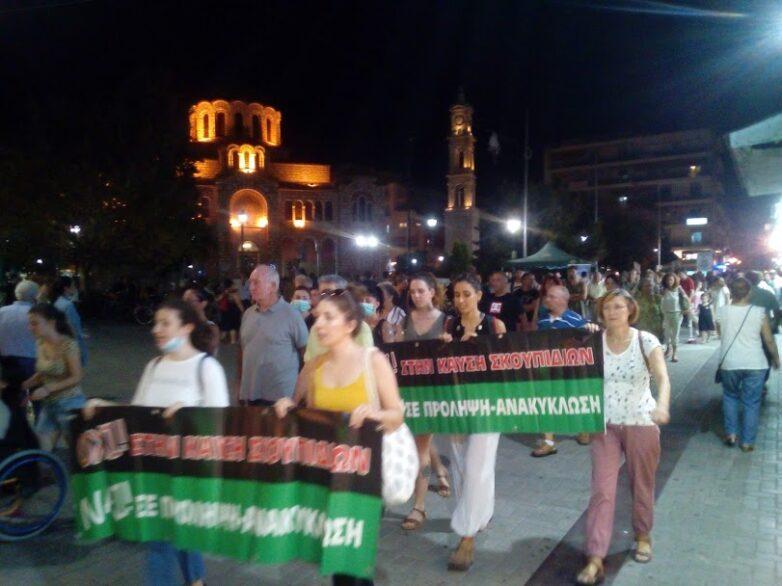 Πορείαπολιτών ενάντια στην καύση σκουπιδιών στο Βόλο