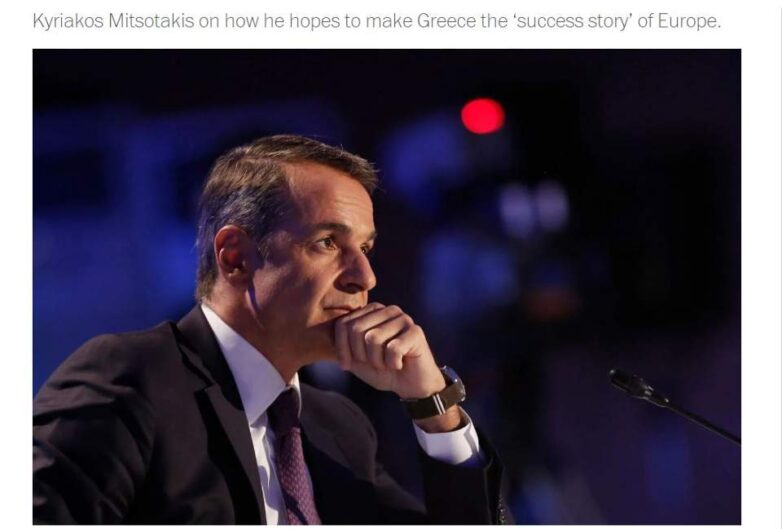 Κυρ. Μητσοτάκης στην Washington Post: Διαφορετική η Ελλάδα σε τέσσερα χρόνια
