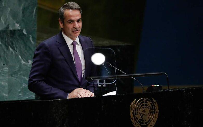 Κυρ. Μητσοτάκης στον ΟΗΕ: Η Ελλάδα δεν μπορεί να αντέξει μόνη της το βάρος του μεταναστευτικού
