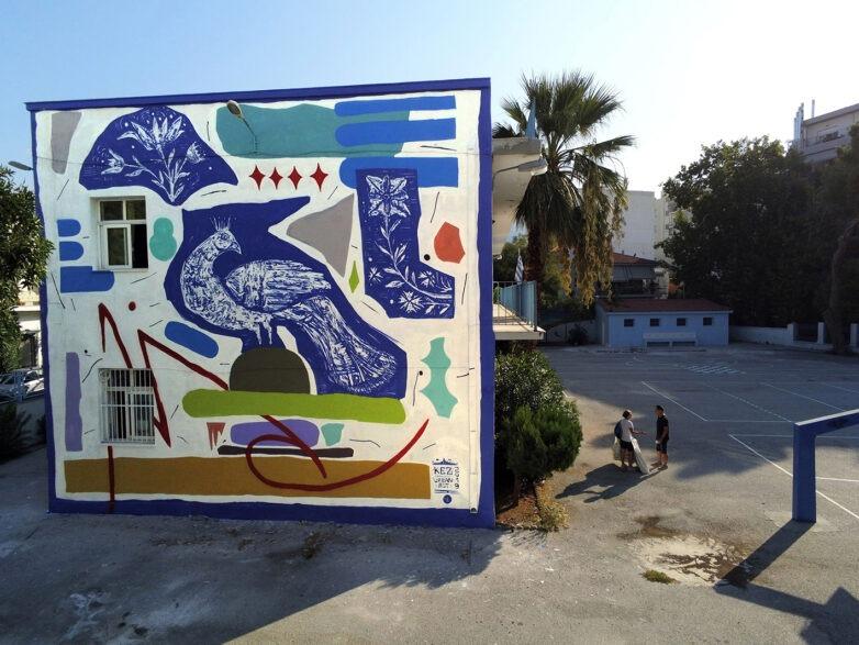 Τοιχογραφία στο 2ο Δημοτικό Σχολείο Βόλου