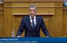 Κ.Αγοραστός: Εδώ και χθες να γκρεμίσουμε τα τείχη της κρατικής δουλοκτησίας