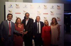 Tο ασημένιο βραβείο κατέκτησε το Νοσοκομείο Βόλου στο Healthcare Business Award 2019