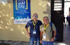 Συμμετοχή του Προέδρου του Δ.Σ. Σκοπέλου Αγγ. Ξηντάρη στο 1ο Συνέδριο για τη δημιουργία μιας βιώσιμης & έξυπνης πόλης