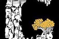 Εκδήλωση του 10ου Γυμνασίου για τη Γενοκτονία των Ποντίων