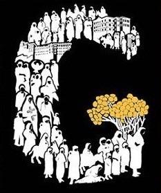 ΕκδηλώσειςγιατηνΗμέραΜνήμηςτηςΓενοκτονίας τωνΕλλήνωντου Πόντου