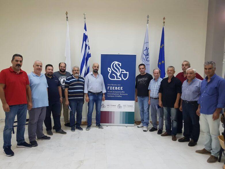 Στην Αγριά το 1ο Αναπτυξιακό Συνέδριο Μικρομεσαίων Επιχειρήσεων Κεντρικής Ελλάδος