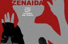 """Προβολή της ταινίας """"ZENAIDA"""" στο Πανεπιστήμιο Θεσσαλίας"""