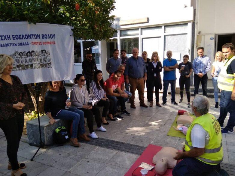 Eνημέρωση και εκπαίδευση πολιτών στο Δήμο Ρήγα Φεραίου για την επανεκκίνηση καρδιάς