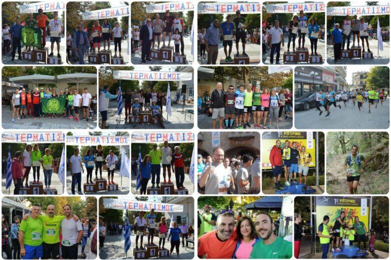 Το δρομικό κίνημα γιόρτασε στο Βελεστίνο  και ο ΣΔΥ Βόλου ήταν εκεί