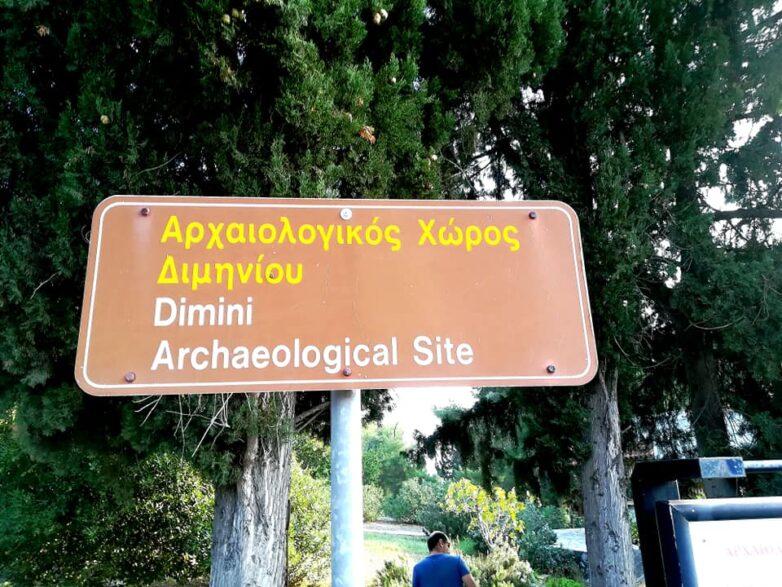 Νέα πρόσκληση για έργα πολιτισμού προϋπολογισμού 5 εκατ. ευρώ από την Περιφέρεια Θεσσαλίας