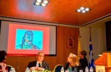 Λήξη των εργασιών του H΄ Διεθνούς Επιστημονικού  Συνεδρίου