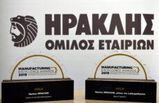 Διπλή χρυσή βράβευση του Ομίλου ΗΡΑΚΛΗΣ στα Manufacturing Excellence Awards 2019