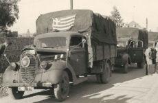 Τι «είδαν» οι Γερμανοί κατακτητές στη χώρα μας